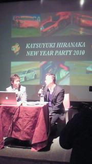 201001111710001.jpg